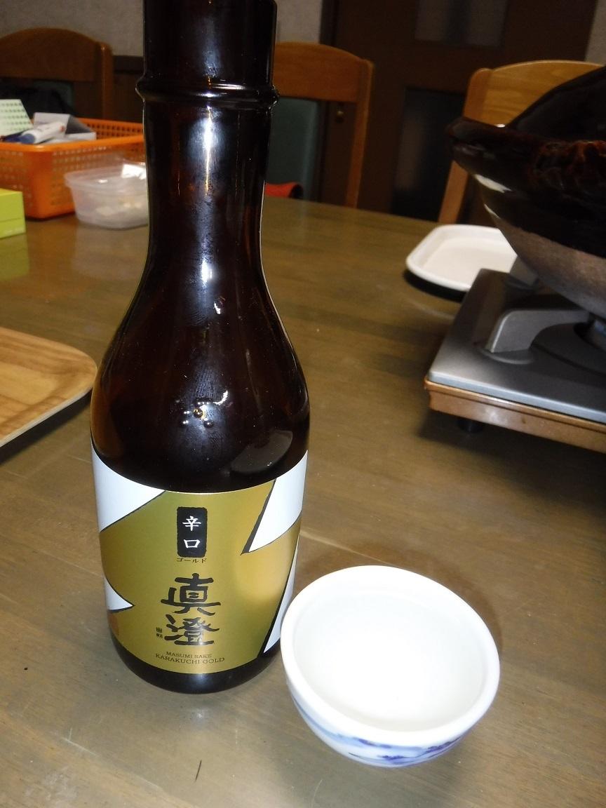 ブログ やっぱり日本酒でしょ.jpg
