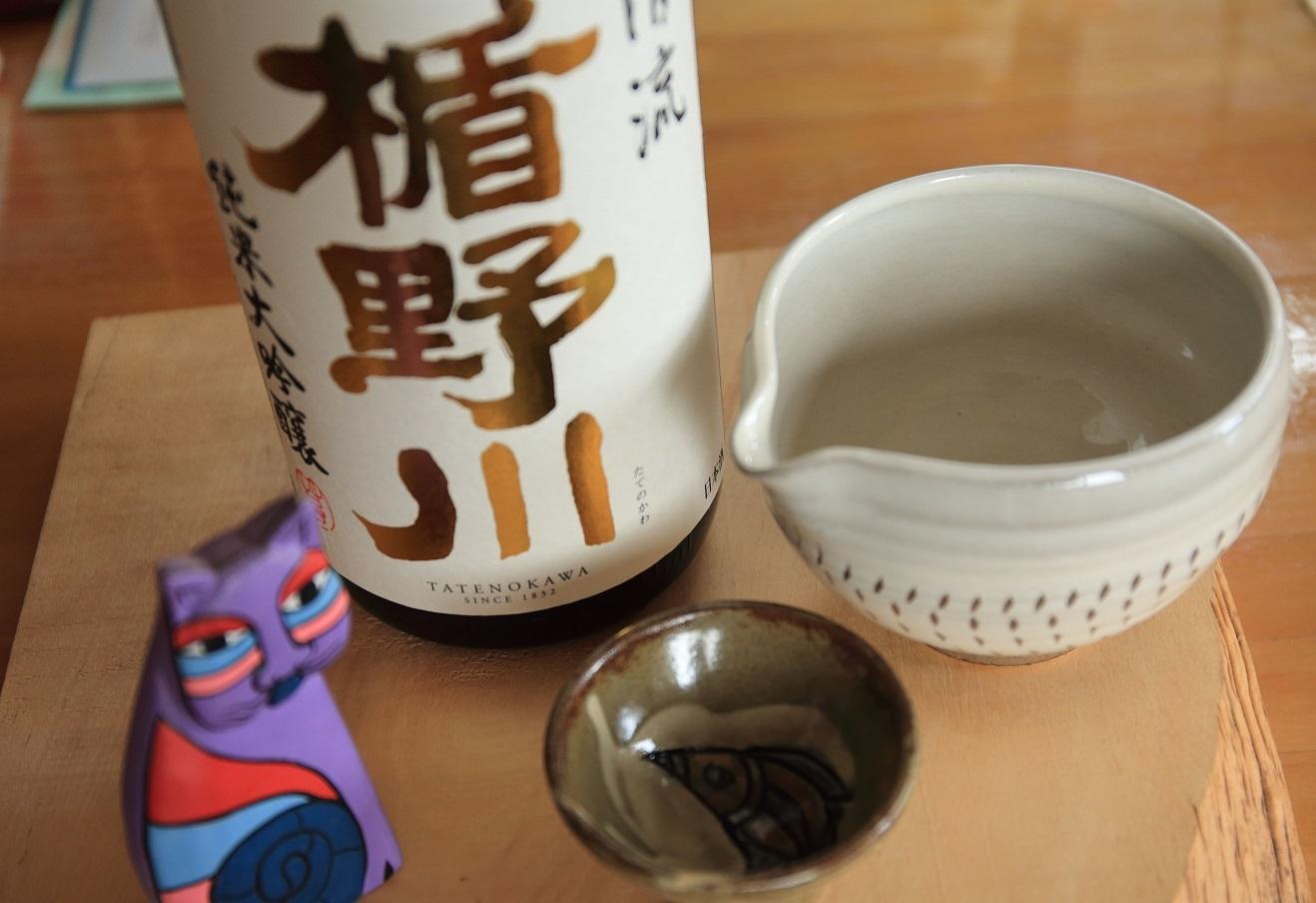 ブログ 焼酎お湯割りのパターン.jpg