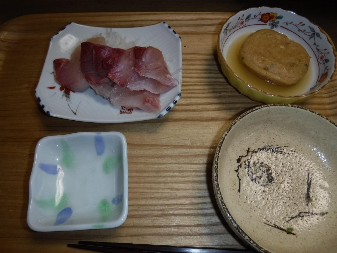 ブログ 夕ご飯.jpg