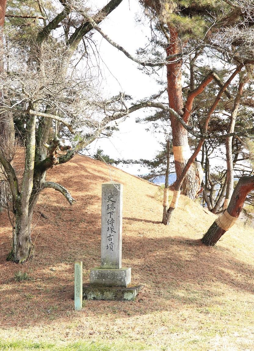 ブログ 下侍塚古墳の碑.jpg