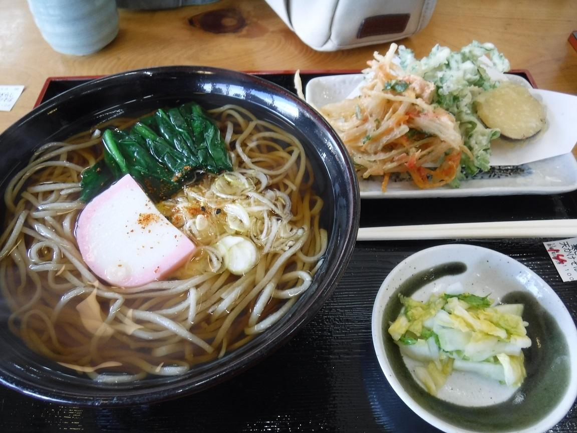 2018 2 13 ブログ用 寒ざらし蕎麦.jpg