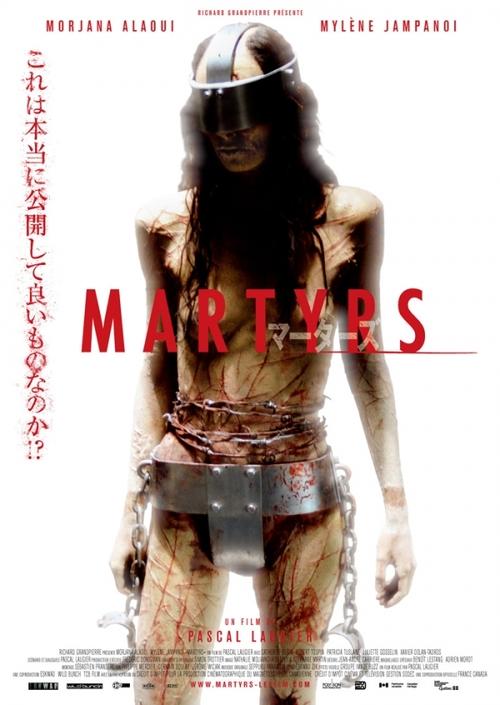 Martyrs1.jpg