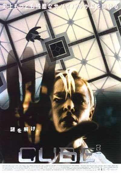 film-review-film-posters.jpg