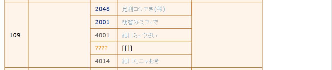 game_20180224_05_no109.png