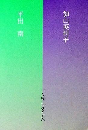 1801154.jpg
