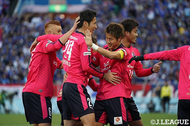 Cerezo 2-1 winners of their first Emperors Cup