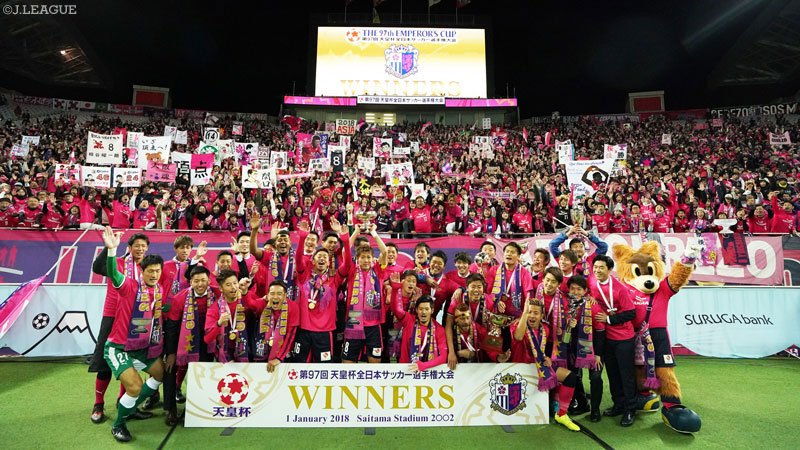 Cerezo Osaka beat Yokohama F Marinos 2-1 to win the 2017 Emperors Cup