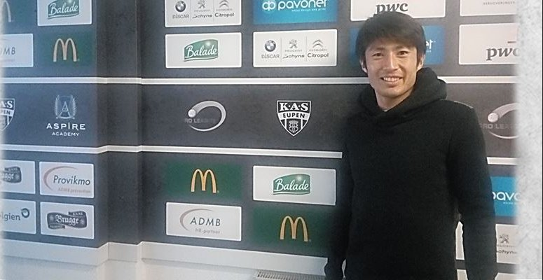 Japanese striker Yuta Toyokawa has joined Belgian outfit KAS Eupen on loan from Leeds United