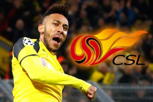 Chinese medias reported Aubameyang will join Guangzhou Evergrande Taobao following the end of the Bundesliga season