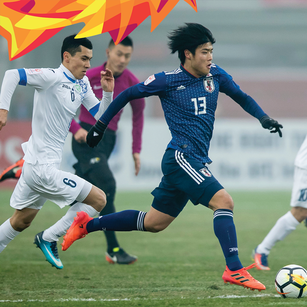 Uzbekistan are through to the #AFCU23 semi-finals after a convincing victory over Japan 2018