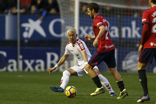 Yosuke Ideguchi appeared as a substitute for the final 11 minutes of Cultural Leonesa's game at Osasuna today