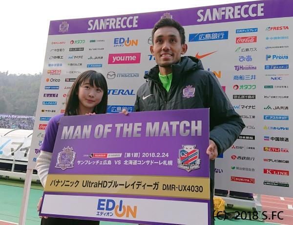 Teerasil_man_of_the_match.jpg