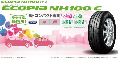 NH100データ