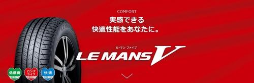 LE MANS5
