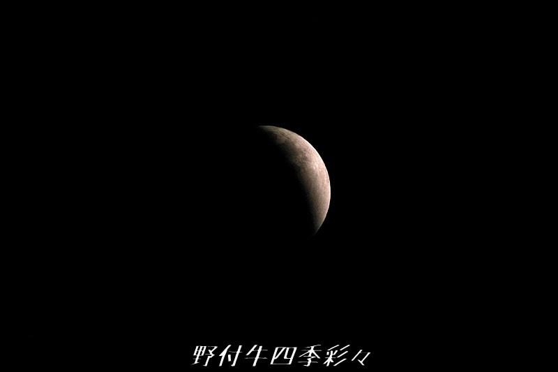 s-K70-20180131-213447-0.jpg