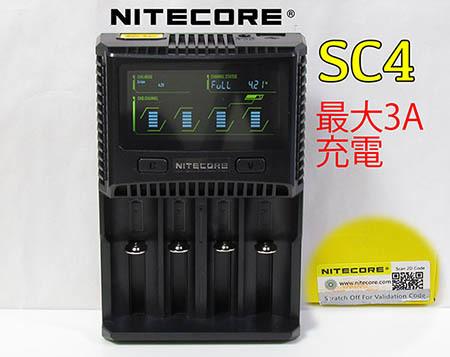nitecore_sc4-450.jpg