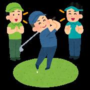 golf_settai_20180207071833511.png