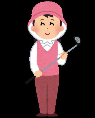 job_caddie_golf_20180207072128b3d.png