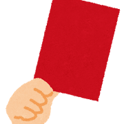 soccer_red_card_20171220132958d9c.png
