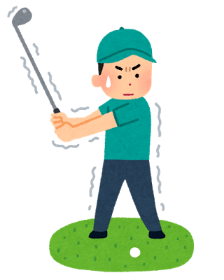 sports_golf_yips_20180104130452271.png