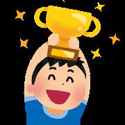 yusyou_cup_20180212072655222.png