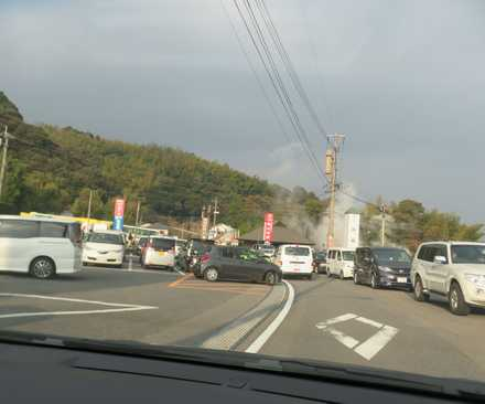 地獄 渋滞2