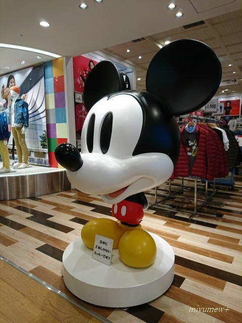 ミッキーマウス180112