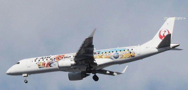 USJ飛行機180124