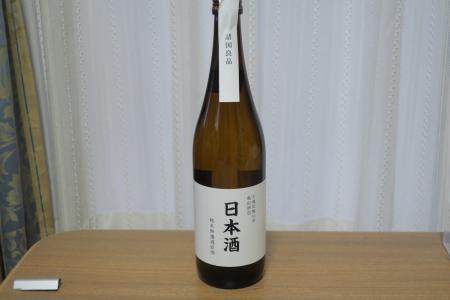 無印良品の日本酒