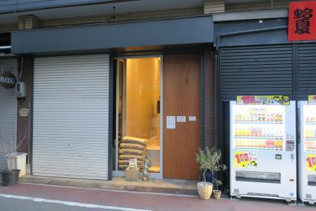 Udon Kyutaro