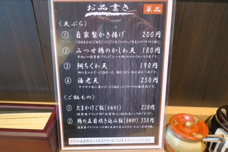 天ぷら&ご飯