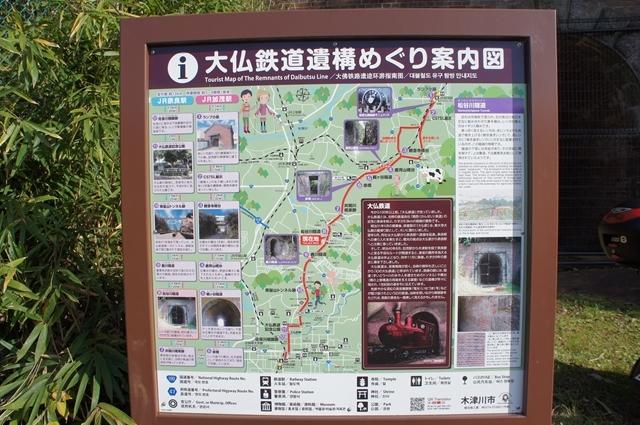20171111JyoS081s.jpg