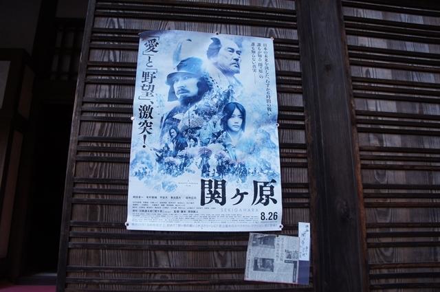 20171119KeisokuS152ss.jpg