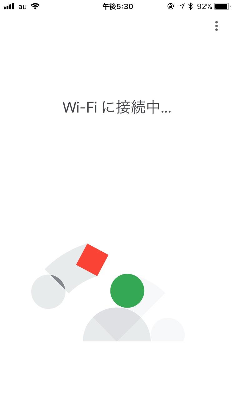 fc2blog_2017120523273520e.jpg