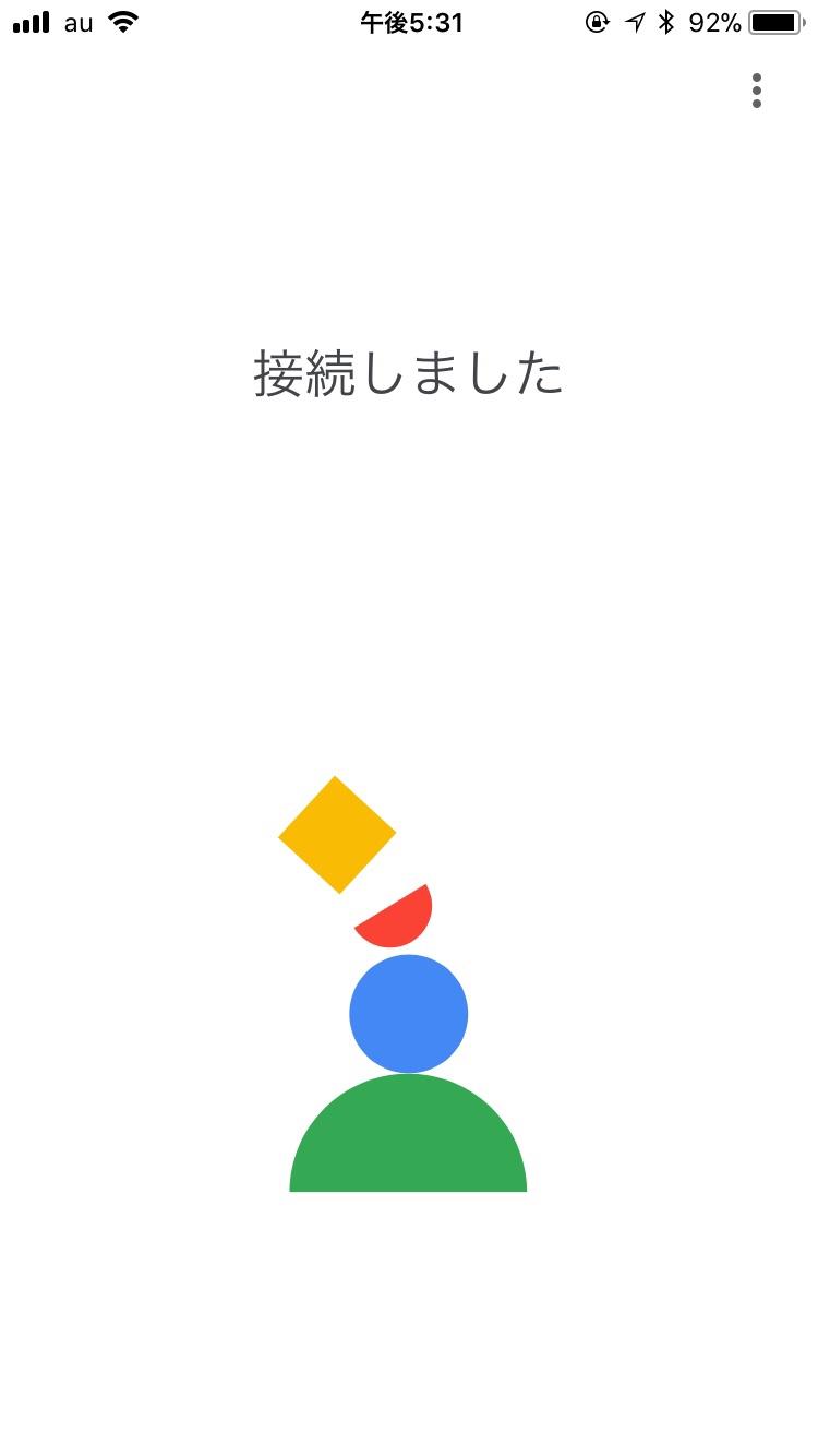 fc2blog_20171205232736108.jpg