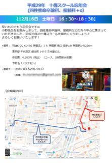 20171217_01_1.jpg