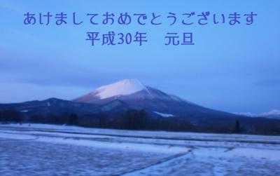 岩手山20171230