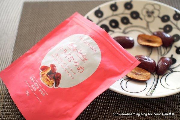 【VEGE KITCHEN】Beauty Snacking ドライなつめ ベジキッチン