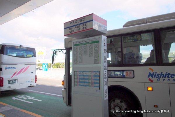 福岡空港 バス乗り場