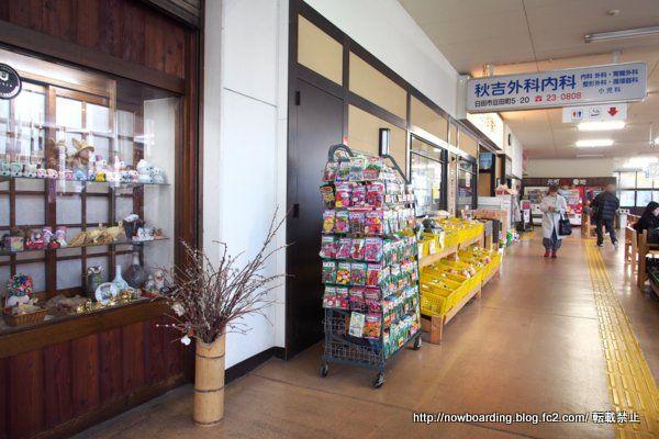 日田バスセンター
