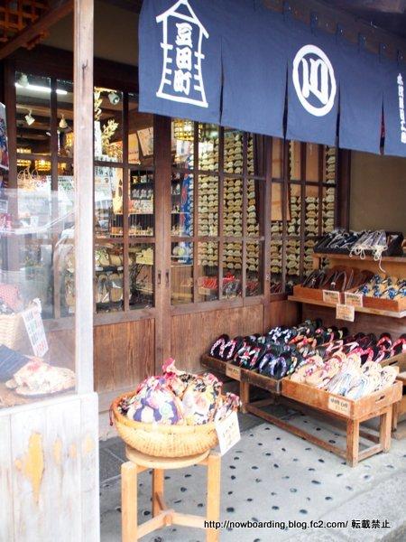 豆田町商店街