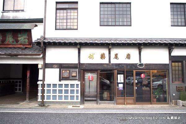 日本丸館 おすすめ 観光