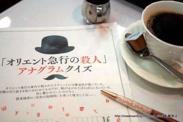 カフェ・オリエント急行の殺人 アナグラムクイズ