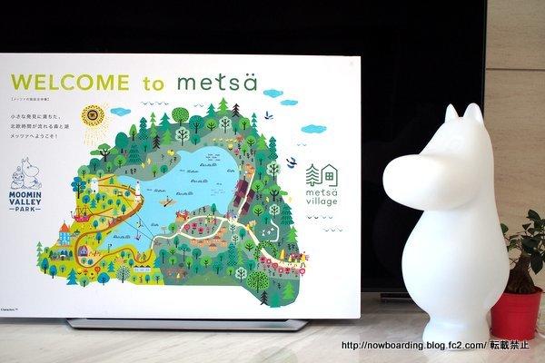 第2回metsa (メッツァ)アンバサダーミーティング