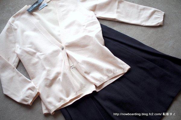 ギルト購入品 MAX&Co.カーディガン スカート