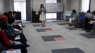 20180203宇治木先生合同セミナー① (400x225)