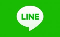 line-icon-change-ver-6-5-0.jpg
