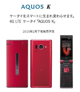 AQUOS20K203.jpg