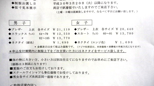 P1071361 - コピー