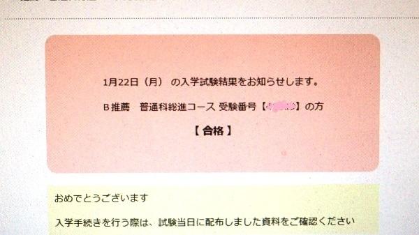 P1231413 - コピー (2)